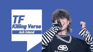 애쉬아일랜드의  (감성 + 힙합) 피쳐링 킬링벌스 (playlist)