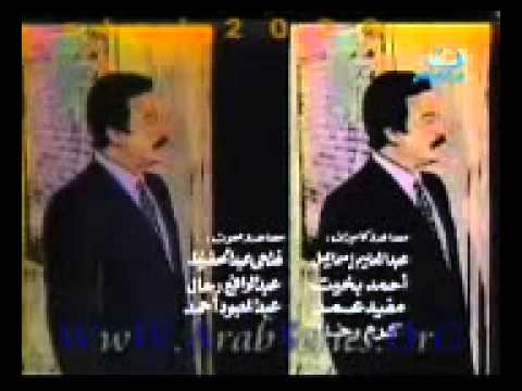 raafat el haggan outro نهاية مسلسل رأفت الهجان