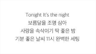 선미 [SUNMI] (feat. Lena)_ 보름달 FULL MOON [LYRICS] 가사 한국어