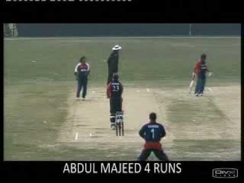 Nepal Vs. Bahrain Inning - Pepsi ICC World Cricket League