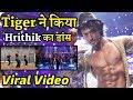 Tiger Shroff Did Hrithik Roshan Signature Dance Step Ek Pal Ka Jeena Kaho Na Pyar Hai