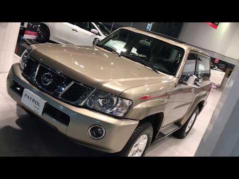 نيسان باترول فتك 2017 فل Nissan Patrol Super Safari | Doovi