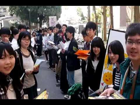 京都大学新歓ビラロード