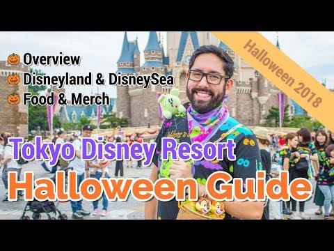 Tokyo Disneyland Halloween 2018 Tour   JAPAN TRAVEL GUIDE
