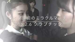 町田ご当地アイドル『ミラクルマーチ』 http://miracle-march.com/ 川崎...