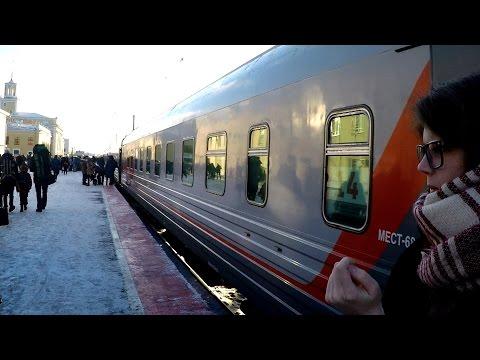 Поездка на поезде №102я Москва - Ярославль из Москвы в Ярославль и обратно