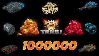 Tanki X - Test Server | 1000000 X-crystals | FREE UNLIMITED CRYSTALS | танки х | AV Gamers