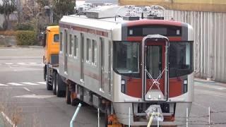 西鉄車両陸送待機 川重兵庫 2018年1月12日(土)