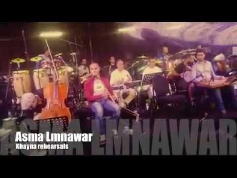 imad kawala  taksim intro khayna Asma Lmnawar rehearsals in bahren 2014