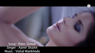 Katrina Kaif | Hrithik Roshan | Prem Sankat | Title Track aamir shaikh