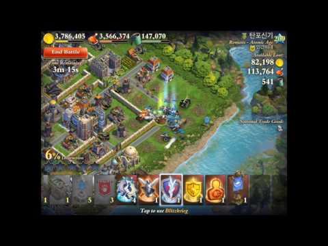 war attack global V atomic age FC town max walls