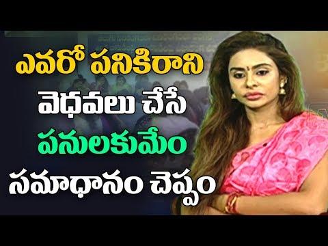 Pawan Fan Kiran Royal Responds On Sri Reddy Comments Against Pawan Kalyan | ABN Telugu