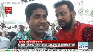 SATV News Today October 20, 2018 | Bangla News Today | SATV Live News