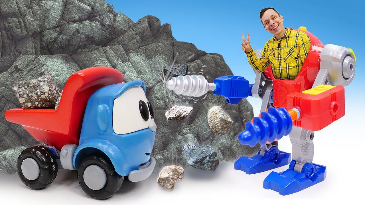 Мультики для детей про машинки. Игрушка Грузовичок Лева собирает роботов! Детское видео про роботов