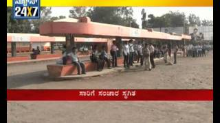 MES gives call for Belgaum Bandh today - Suvarna news