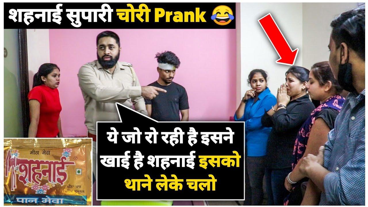 चोरी की मीठी सुपारी के चलते पुलिस ने मारी Call Center में Raid | Sunny Arya | Tehelka Prank