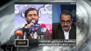 الحصاد 2017/1/13-أزمة الكهرباء.. من يغرق غزة في الظلام؟