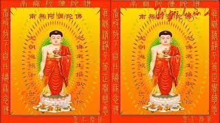 Nhạc Niệm Phật Hình Động Tuyệt Đẹp Nam Mô A Di Đà Phật 6 Chữ Rất Hay