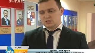 Борис Титов: Сочи отражает общую ситуацию с мелким и средним бизнесом в России