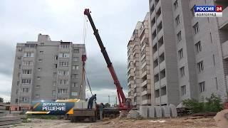 Депутатское решение. 19.10.17