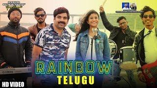 Rainbow Telugu Full Music | Album | Anand Alochanalu | Ananya Penugonda | Swathi Penugonda