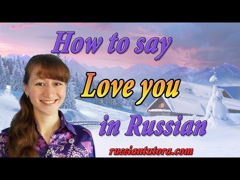 I love you baby english to russian