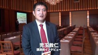 2011/9/2朝日ネット様セミナーにおける講演