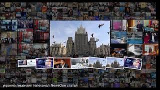 Верховная Рада начала расследование против трех украинских телеканалов