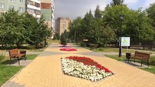 сквер Победы Тюмень