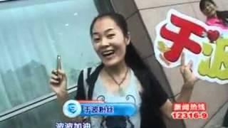 2011 08  02 周渝民、呉尊...冒雨赶到開封(忠烈楊家將)