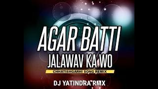 AGAR BATTI JALAWAV KA WO_DJ YATINDRA RMX