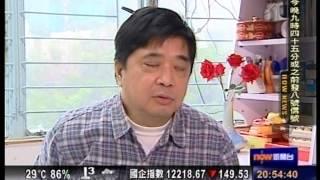 五十肩 (肩週炎) Part 1 (香港骨科醫學院  公共資訊服務)