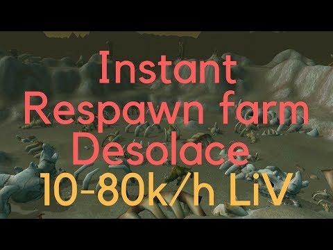 WoW Gold farm - INSTANT respawn farm Desolace 10-80k/h LiV (semi-afk)