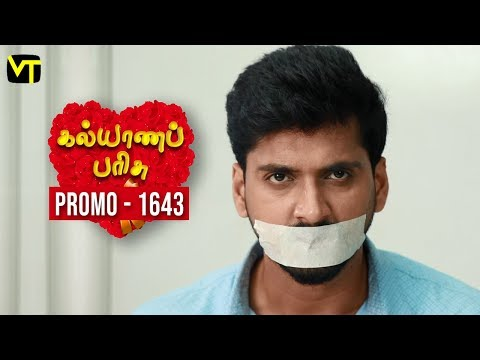 Kalyanaparisu Tamil Serial Episode 1643 Promo on Vision Time. Let's know the new twist in the life of  Kalyana Parisu ft. Arnav, srithika, Sathya Priya, Vanitha Krishna Chandiran, Androos Jesudas, Metti Oli Shanthi, Issac varkees, Mona Bethra, Karthick Harshitha, Birla Bose, Kavya Varshini in lead roles. Direction by AP Rajenthiran  Stay tuned for more at: http://bit.ly/SubscribeVT  You can also find our shows at: http://bit.ly/YuppTVVisionTime  Like Us on:  https://www.facebook.com/visiontimeindia