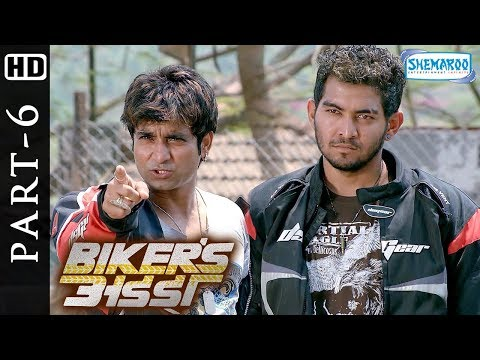 Biker's Adda Part 6 (HD) - बायकर्स अड्डा - Santosh Juwekar - Prarthana Behere - 15 Minutes Movie