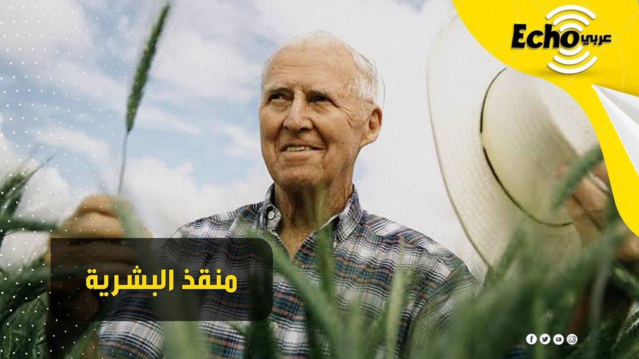أبو الثورة الخضراء.. قصة الرجل الذي أنقذ حياة أكثر من مليار إنسان من الموت المحتوم