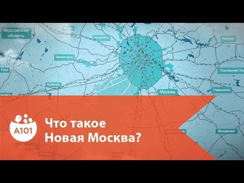 Портал про недвижимость в Москве и Подмосковье: новости
