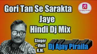 Gori se tan sarak у Джей hindi movie song dj mix song 2019