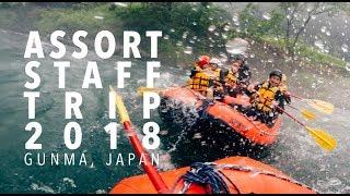 2018 ASSORT STAFF TRIP - GUNMA, JAPAN