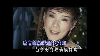 [韩宝仪] 愿嫁汉家郎 -- 魅力情歌2 VOL. 4 (Official MV)