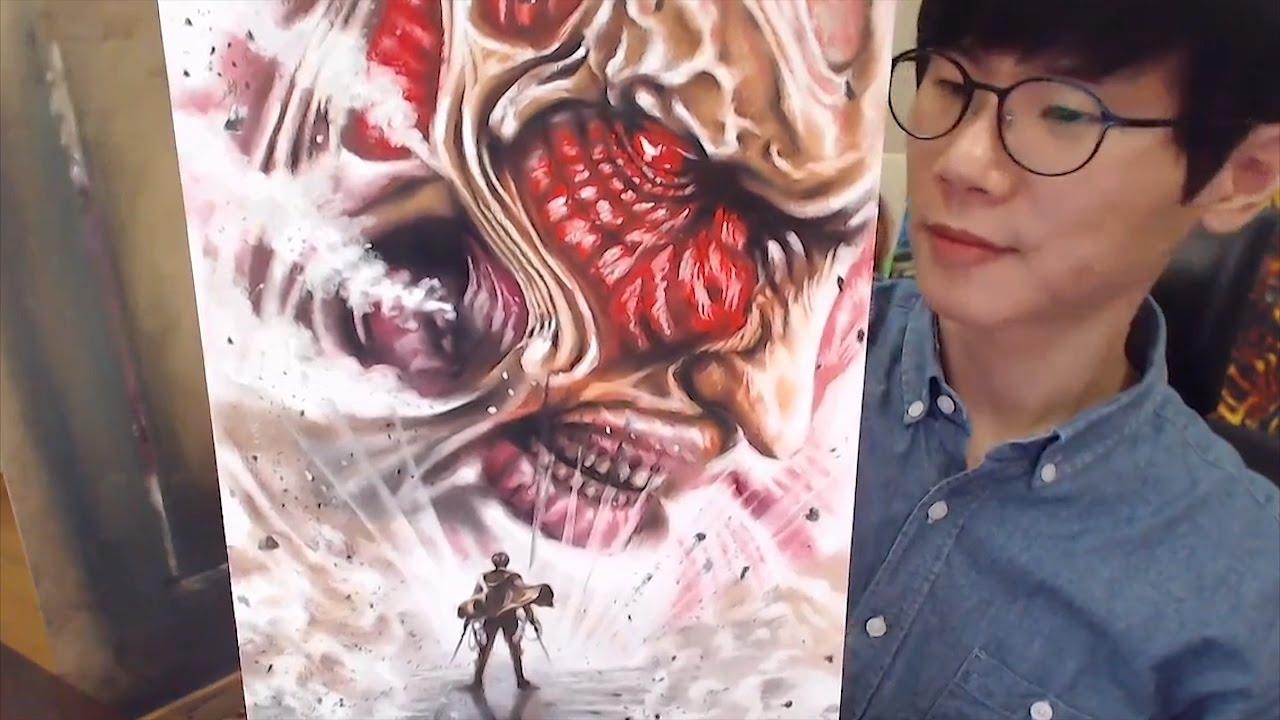 Speed Drawing 진격의 거인 進撃の巨人 Attack On Titan Youtube