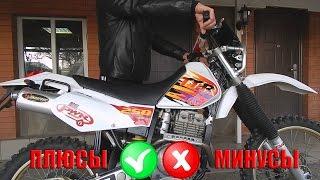 ✅ Yamaha TT 250 R Raid Обзор плюсы и минусы.