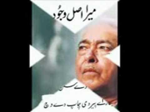 Muhabbat Ab Nahi Ho Gi Famous Poem By Munir Niazi