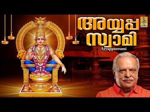 Ayyappa Devotional | Ayyappaswami Jukebox | Rajeev Alunkal, P. Jayachandran