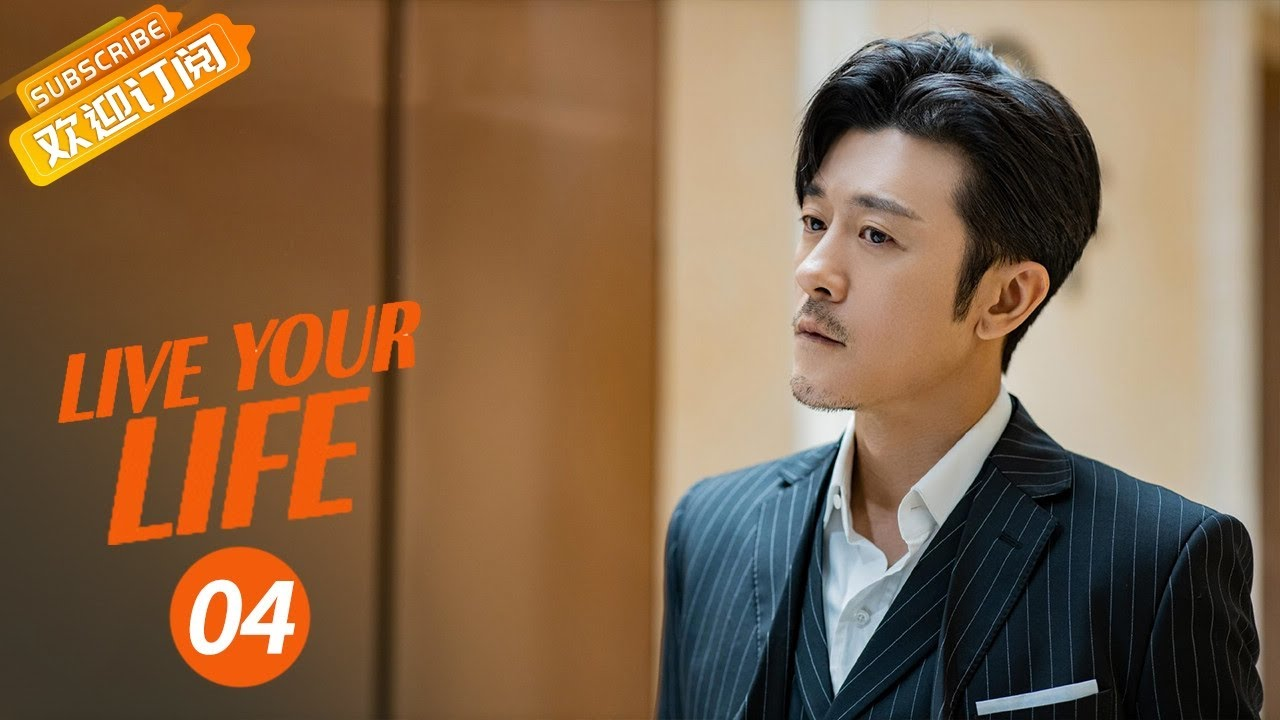 Download 【ENG SUB】 《Live Your Life 好好生活》EP4  Starring:Lin Yushen | Cai Wenjing【MangoTV Drama English】
