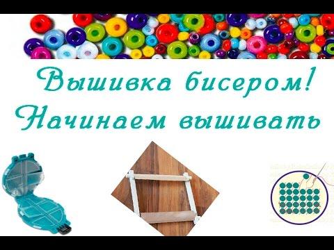 Матренин Посад Набор для вышивания
