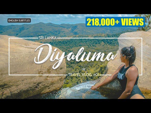 Diyaluma Waterfall   Sri Lanka   VLOG #1