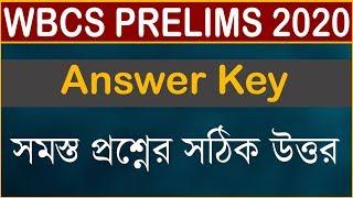 WBCS PRELIMS 2020 Answerkey | WBCS Preli 2020 Answer key | WBCS Preli GK answer key 2020
