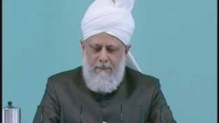 Friday Sermon : 23rd July 2010 - Part 4 (Urdu)