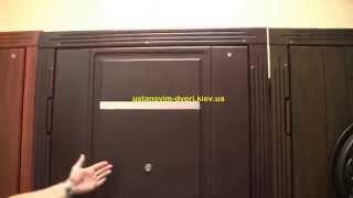 Купить входные двери Киев  Магазин Дверей модель Вена(Продажа входных металлических и межкомнатных дверей http://ustanovim-dveri.kiev.ua Профессиональная установка дверей!..., 2015-06-26T12:47:59.000Z)
